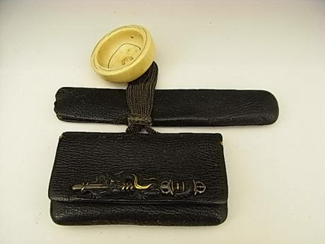 JAPANESE MEN'S KISERUJUTSU, TOBACCO POUCH AND NETSUKE<br><font color=red><b>SOLD</b></font>