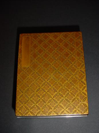 EDO PERIOD LACQUER BOOK SHAPED BOX<br><font color=red><b>SOLD</b></font>