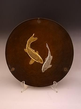 JAPANESE MID TO LATE 20TH CENTURY HAND-HAMMERED COPPER PLATE WITH KOI DESIGN<br><font color=red><b>SOLD</b></font>