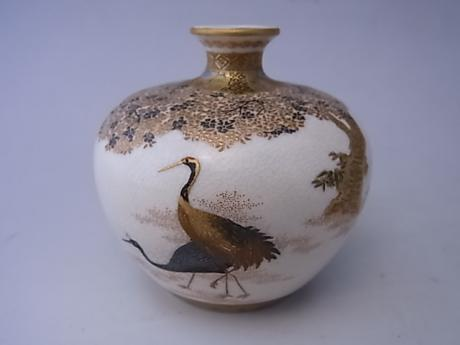 JAPANESE EARLY 20TH CENTURY MINIATURE SATSUMA VASE WITH CRANE AND CHERRY BLOSSOM DESIGN<br><font color=red><b>SOLD</b></font>