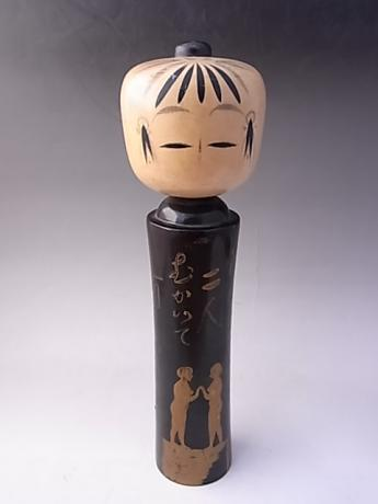 JAPANESE 20TH CENTURY LARGE WOODEN KOKESHI<br><font color=red><b>SOLD</b></font>