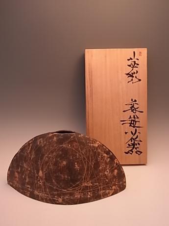 Japanese Late 20th Century Ceramic Vase By Teramoto Mamoru Oriental Treasure Box