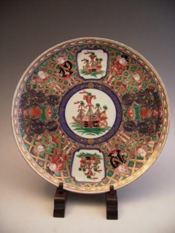 IMARI PLATE WITH NAMBAN FOREIGNERS THEMED DESIGN<br><font color=red><b>SOLD</b></font>