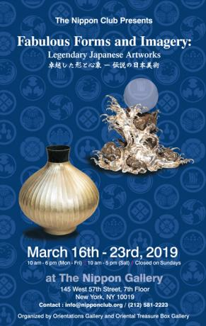 SPECIAL EXHIBITION - NEW YORK ASIA WEEK SPRING 2019