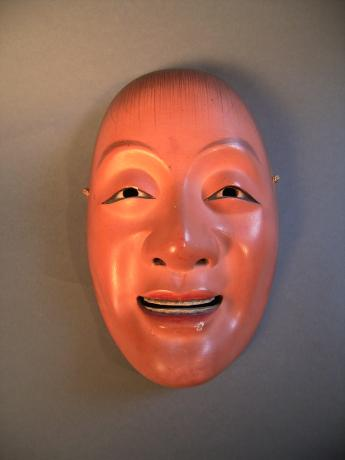 20TH CENTURY MASK<br><font color=red><b>SOLD</b></font>