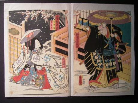 JAPANESE WOODBLOCK PRINT BY TOYOKUNI III<br><font color=red><b>SOLD</b></font>