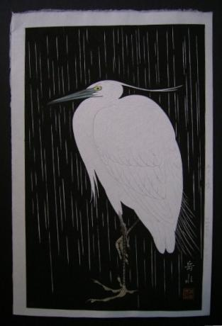 JAPANESE MID-20TH CENTURY IDE GAKUSUI HERON WOODBLOCK PRINT<br><font color=red><b>SOLD</b></font>