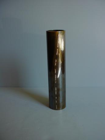 JAPANESE EARLY 20TH CENTURY BRONZE VASE BY KOICHI<br><font color=red><b>SOLD</b></font>