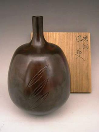 Japanese 20th Century 3 Leaf Design Bronze Vase By Lnt Takamura Toyochika Oriental Treasure Box