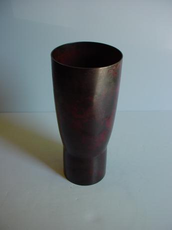Bronze Vase (by National Treasure)<br><font color=red><b>SOLD</b></font>