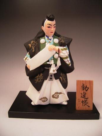 JAPANESE 20TH CENTURY HAKATA DOLL<br><font color=red><b>SOLD</b></font>