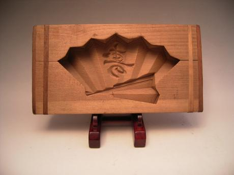 JAPANESE 20TH CENTURY WOODEN MOLD FOR RICE-FLOUR CAKES<br><font color=red><b>SOLD</b></font>