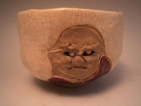 JAPANESE 20TH CENTURY UNUSUAL DARUMA DESIGN TEA BOWL<br><font color=red><b>SOLD</b></font>