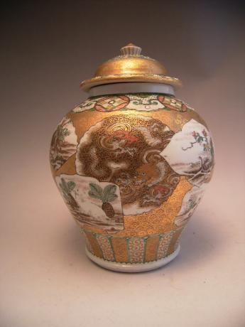 JAPANESE MEIJI PERIOD KUTANI VASE WITH 12 ANIMALS OF THE CHINESE ZODIAC THEME<br><font color=red><b>SOLD</b></font>