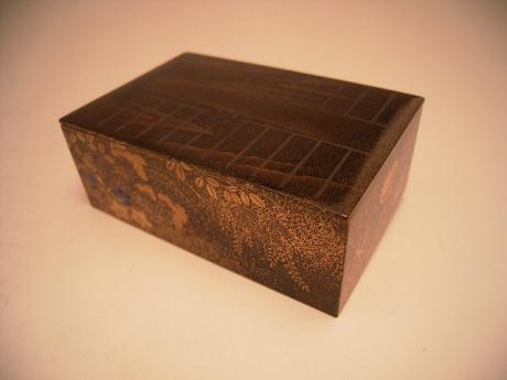 JAPANESE MID-LATE 19TH C. LACQUER KOGO INCENSE BOX<br><font color=red><b>SOLD</b></font>