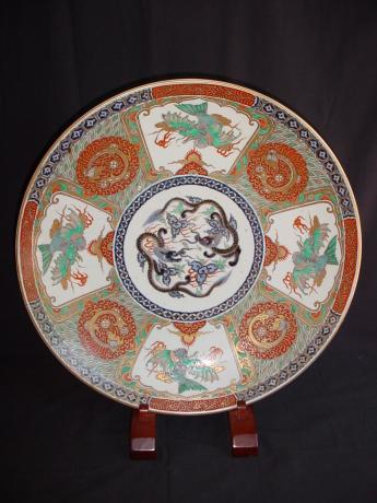 LARGE 19TH CENTURY IMARI CHARGER<br><font color=red><b>SOLD</b></font>