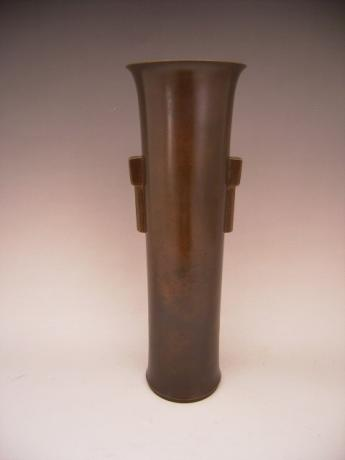 JAPANESE 20TH CENTURY AIDA TOMIYASU BRONZE VASE<br><font color=red><b>SOLD</b></font>