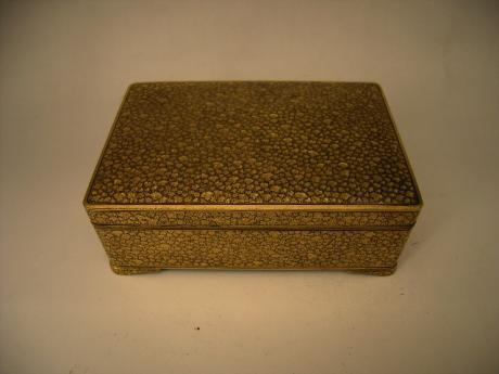 JAPANESE MEIJI PERIOD IRON BOX WITH GOLD INLAID DESIGN BY KOMAI<br><font color=red><b>SOLD</b></font>