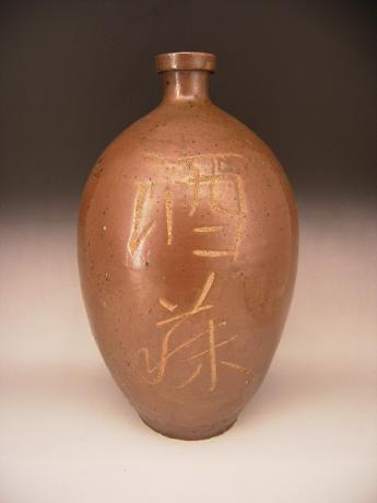 JAPANESE EARLY 20TH CENTURY CERAMIC SAKE BOTTLE <br><font color=red><b>SOLD</b></font>