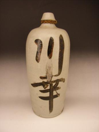 JAPANESE EARLY 20TH CENTURY LG CERAMIC SAKE BOTTLE<br><font color=red><b>SOLD</b></font>